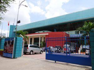 Nhà thi đấu Nguyễn Du