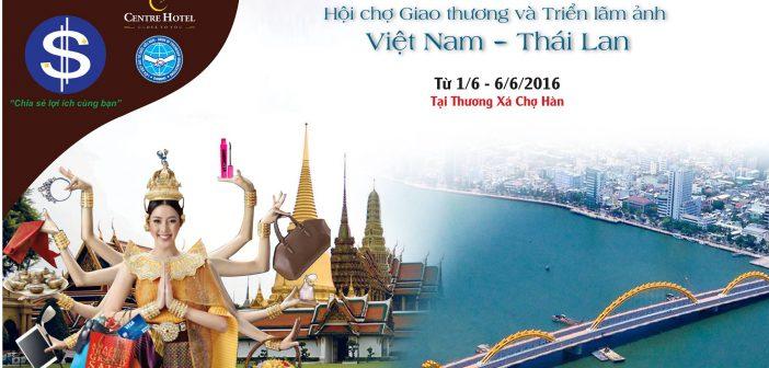 Hội chợ Thái Lan tại Đà Nẵng tháng 6 năm 2016