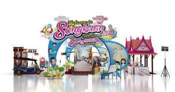 Lịch hội chợ thailand 2017