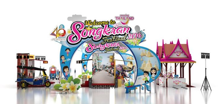 Lịch hội chợ Thái Lan 2017 tổ chức tại Việt Nam